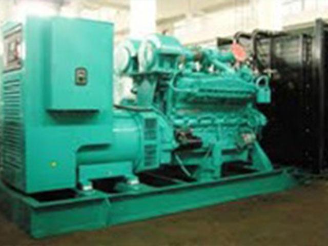 750 kVA, Onan Genset